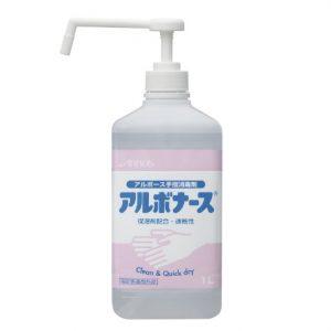 アルボナース-1l-アルコール消毒液
